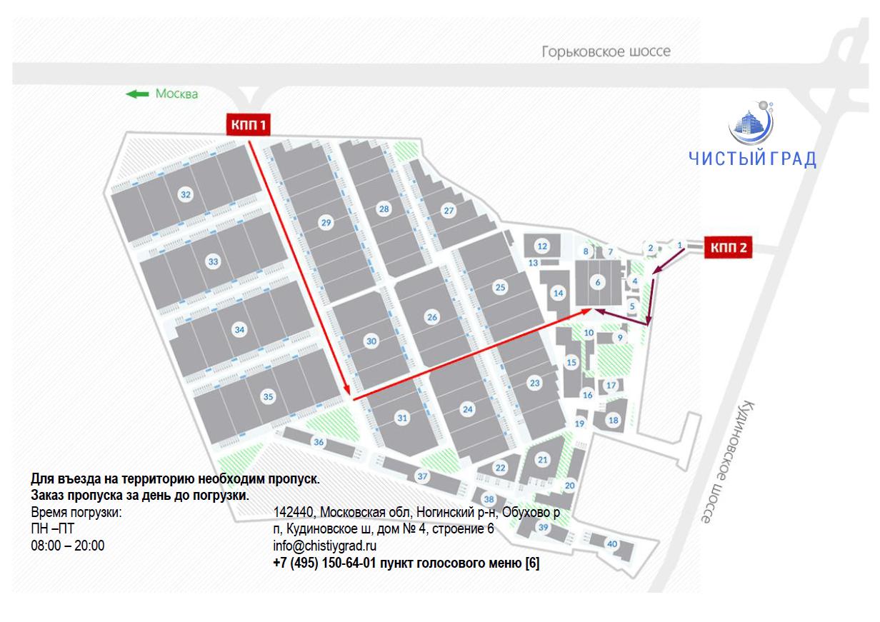 Схема проезда на производственную площадку ООО Чистый Град